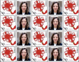Kathy Q. Hao Stamp