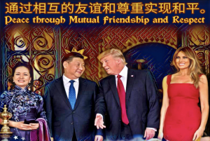 China Asia Trade Deal